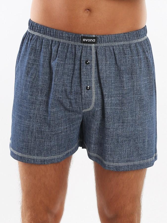 Pánské spodní prádlo  32ca48875a