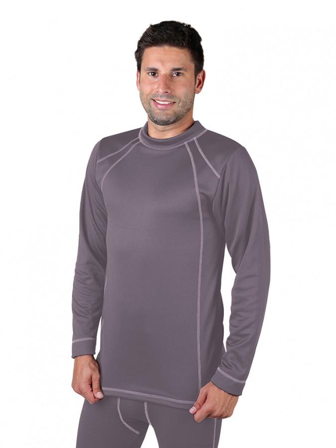 Pánské termo triko MERIBEL šedé  bdcef1108e