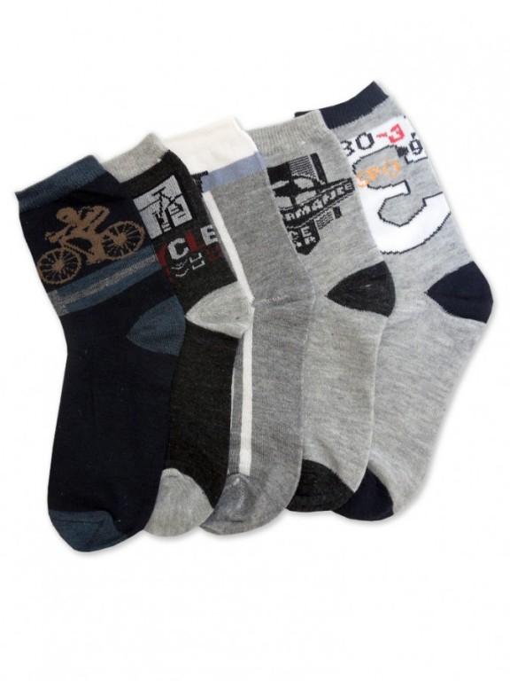 5 PACK dětských vzorovaných ponožek